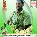 Martyr ,al-Nu'ami , Continuation in Sacrificing until Getting Martyrdom with Pride and Dignity