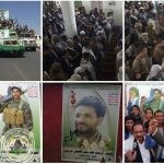 The Capital Sana'a Commemorating Two of its Heroes amid the Emphasis on Continuing the Approach and Struggle