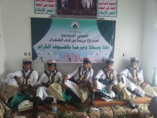 The Martyrs Foundation in Rima holds a collective wedding for 5 grooms of the martyrs' sons