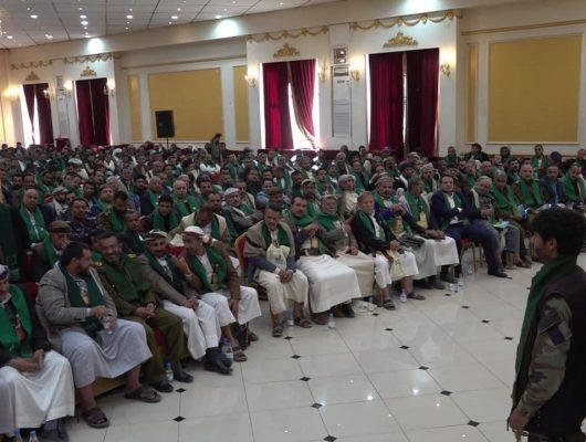 """اختتام فعاليات الذكرى السنوية للشهيد بمحافظة صنعاء"""""""