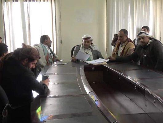 محافظ عمران يترأس اجتماعاً تحضيرياً لمناقشة آلية صرف السلة الرمضانية لأسر الشهداء بالمحافظة